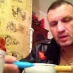 Чай с Гавном (золотая цепочка)